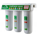 Стационарный фильтр для воды Гейзер «3 БИО 321»